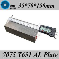 35*70*150mm 7075 T651 Aluminium Plaat Aluminium Bar Vel Sterke Hardheid HB150 DIY Materiaal Gratis Verzending