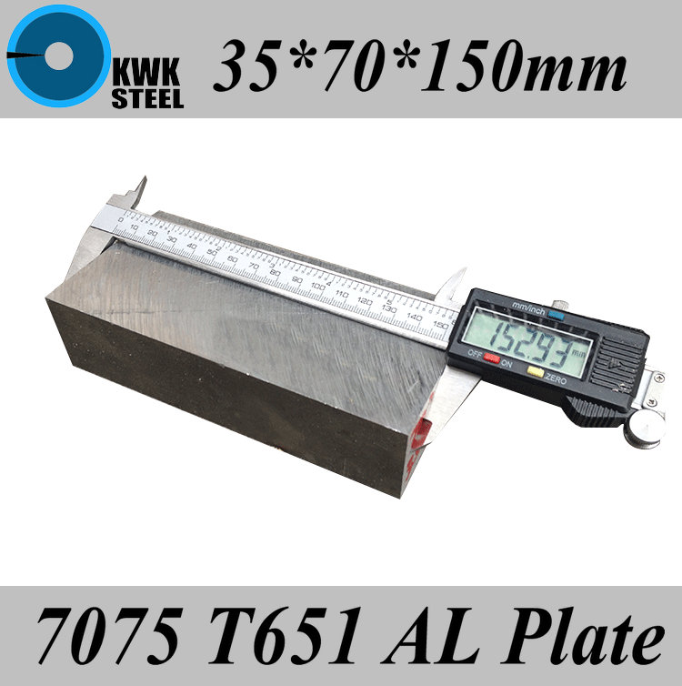 35*70*150mm 7075 T651 Aluminum Plate Aluminium Bar Sheet Strong Hardness HB150 DIY Material Free Shipping