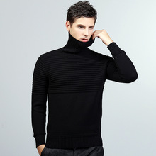 new 2017 men's knitted mens christmas sweaters Autumn winter male turtleneck sweater pullover cotton casual black men pull homme