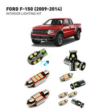 Led interior lights For Ford f-150 2009-2014  13pc Led Lights For Cars lighting kit automotive bulbs Canbus eosuns led tail lights assembly reversed lights brakefor ford f 150 f150 2016 2017