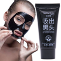 Face Care Acne Treatment Suction Black Mask Mineral Mud Facial Mask Nose Blackhead Remover Peeling Peel Off Black Head Skin Care