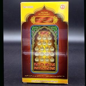Image 5 - 8 קצר סורה של קוראן קדוש 10 בקשות ערבית שפה למידה מכונת Ypad צעצוע, ילד של מוקדם חינוכי צעצוע מתנה הטובה ביותר