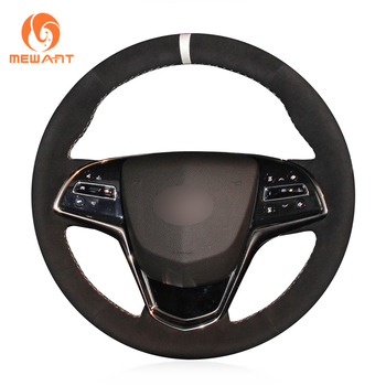 MEWANT DIY Hand-stitched Black Suede White Marker Car Steering Wheel Cover for Cadillac ATS 2013-2015 CTS 2014-2016