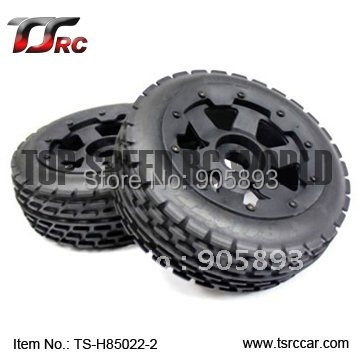 Super Star Wheel and Tyres - Front x 2pcs for Baja 5B, SS (85022-2) , wholesale and retail front and rear sand buster tyres set for baja 5b