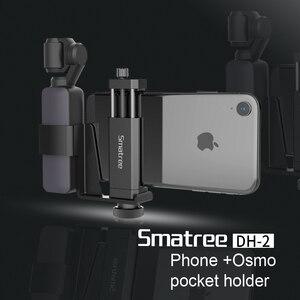 "Image 5 - Smatree OSMO, juego de soporte de teléfono de bolsillo, accesorios de expansión con tornillo de rosca de 1/4 ""para bolsillo DJI OSMO y teléfono inteligente"