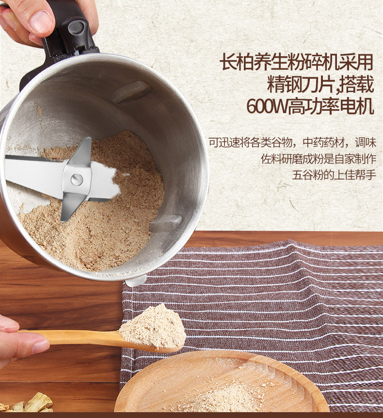 Grinder Powder Machine Superfine Grinder Grain Dry Grinding Small Panax Notoginseng Powder Crusher Household Milling Machine 4