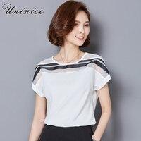 UNINICE Summer T Shirt Women Tops Tees OL Style Plus Size 2XL O Neck Striped Chiffon