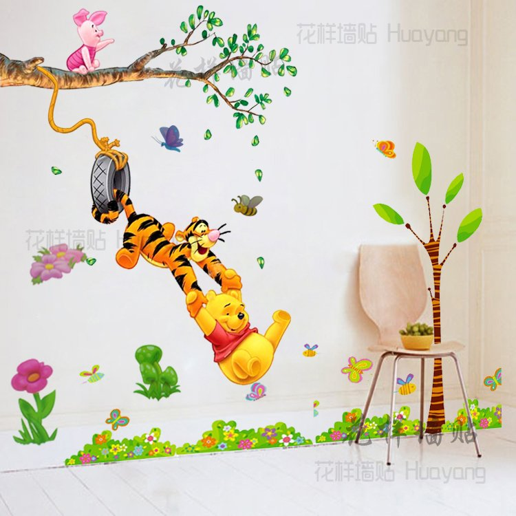 Use Childen S Room Wallpaper To Add Oodles Of Character: Pooh Swing Children's Room Wall Stickers Personalized Kids