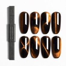 Новейшая сильная Магнитная Наклейка для ногтей 3D эффект кошачьих глаз магнит для маникюра для УФ-живописи лак для ногтей инструменты для дизайна маникюра