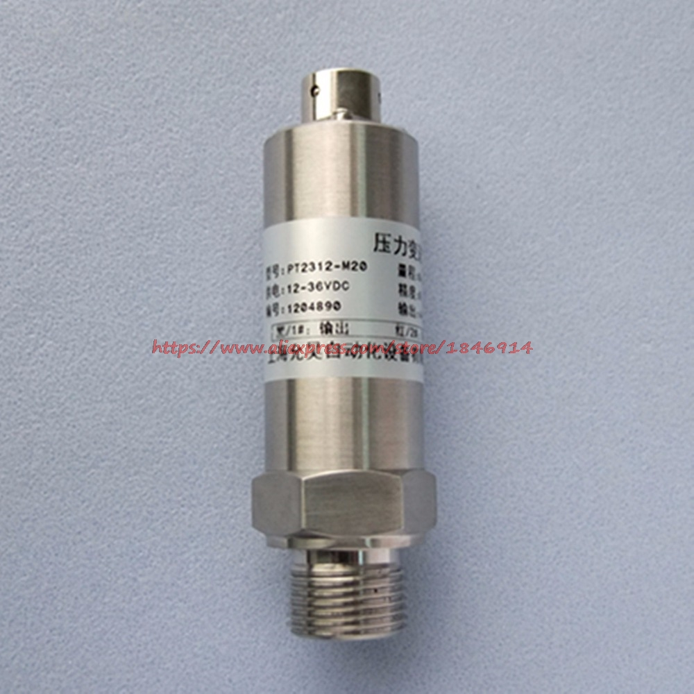 Free shipping   PT2320 five core aviation plug 0.4MPa pressure transmitter, 4 - 20mA with current transmitter sensor