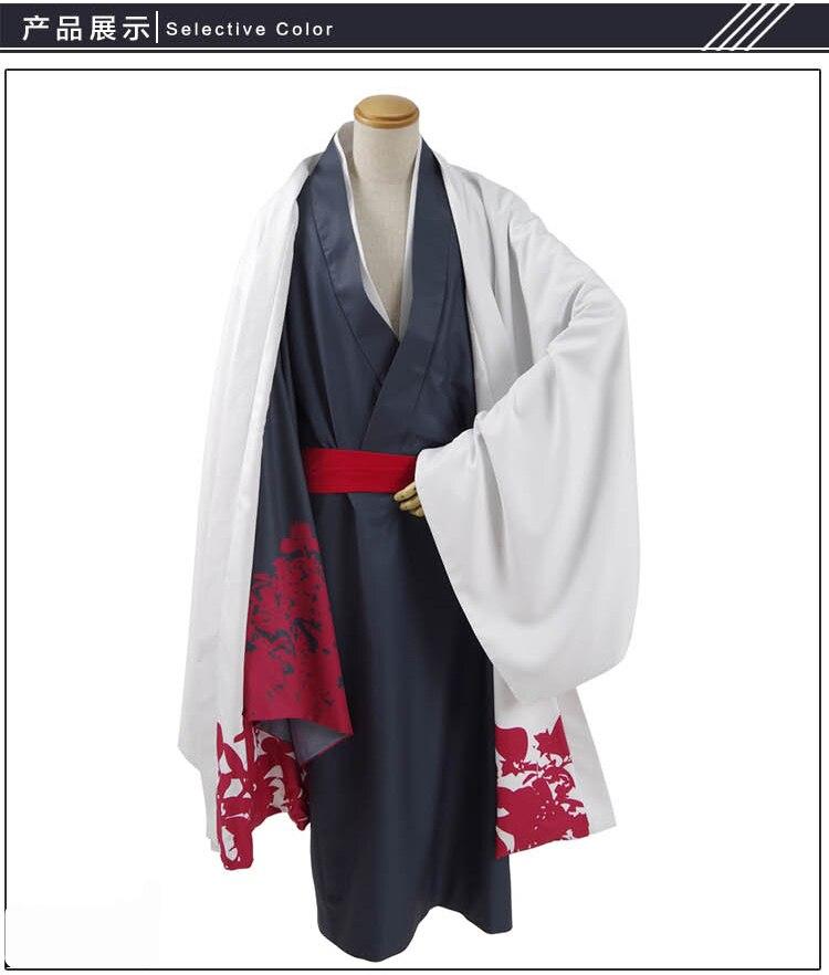 Anime Cosplay SERVAMP Alice dans le jardin qui vient homme femme Kinmon Cosplay Costume chemise + cape + ceinture