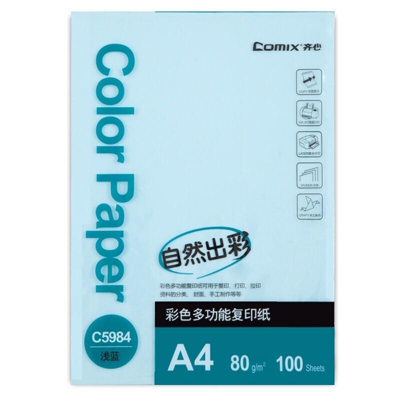 цены на Comix 100 Sheets A4 Recycled Color Paper 80g Office School Supplies Stationery (C5984) в интернет-магазинах