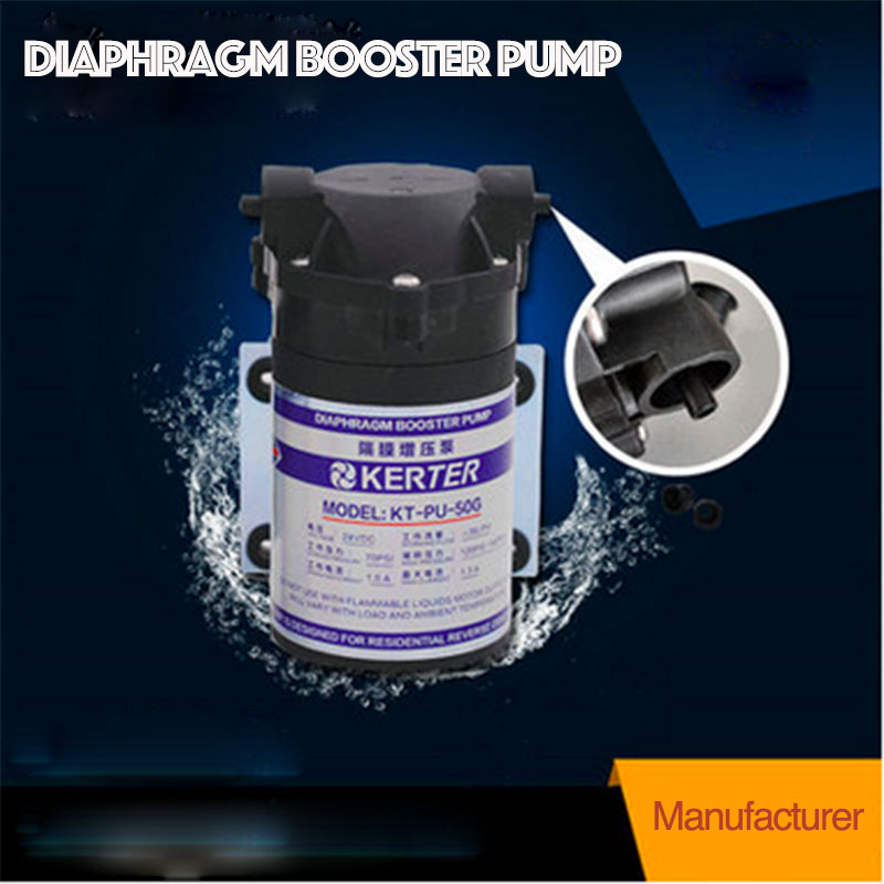 Water machine dedicated 50G DC24V water purifier booster pumps afusa 50g