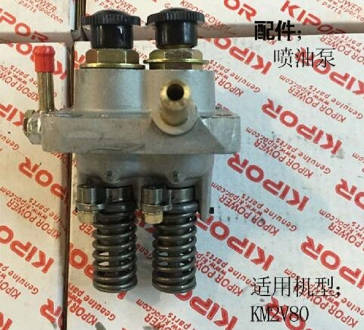 Free shipping KDE12STA KM2V80 12000 injection pump KM2V80 diesel engine suit kipor kama and Chinese brand