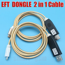 2018 News EFT DONGLE EFT Dongle Serial 2 IN 1 cable unlock cable Free shipping