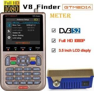 Image 1 - 5pcs GTmedia V8 Finder HD DVB S2 High Definition Satellite Finder MPEG 2 MPEG 4 satlink ws 6933 6906 freesat V8 finder meter