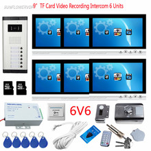 9″ Recording Wired Home Video Intercom 8GB TF Card Interphone Video With Rfid Electronic Door Lock For Doorphone System Unit