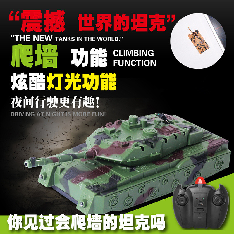 2016 newest RC Tank Electric Remote Control RC Tank Electronic RC tank toy radio control Model