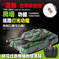 2016 newest RC Tank Electric Remote Control RC Tank Electronic RC tank toy radio control Model tank toys with Light