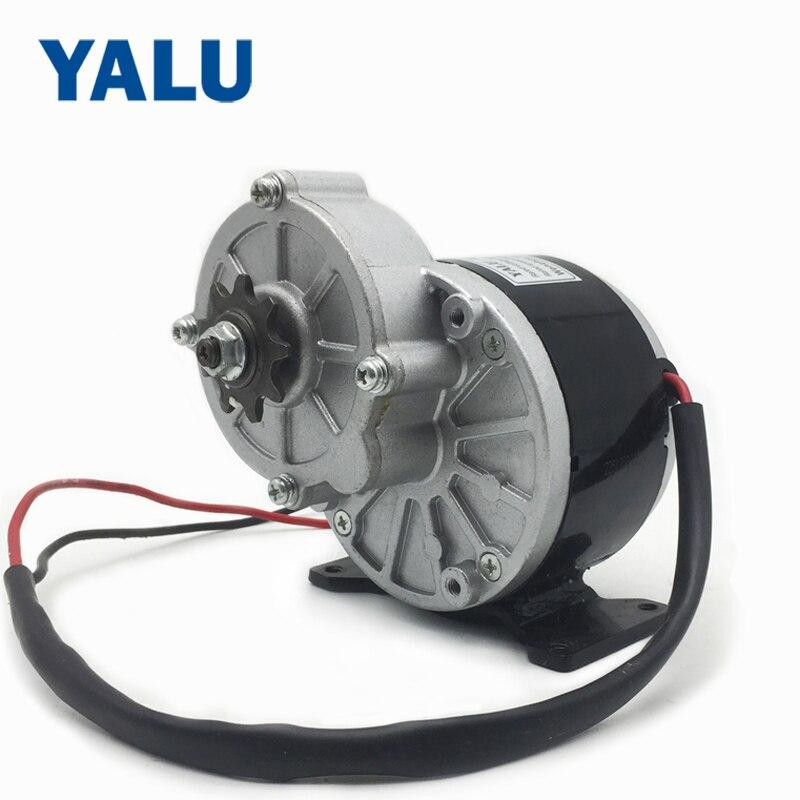YALU 250 W 24 V/36 V bricolage vélo de ville commun MY1016Z PMDC vélo électrique brosse engrenage Robot moteur à courant continu pour Ebike Scooter Kit accessoire