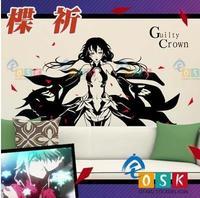 Japanese Cartoon FANS Guilty Crown YUZURIHA INORI INORY Vinyl Wall Sticker Decal Decor