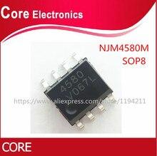 200 adet NJM4580M SOP8 NJM4580 SOP 4580M SMD SOP8 yeni