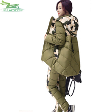 women set 2017 winter parka new fashion thick hooded cotton padded jacket loose warm outwear suit