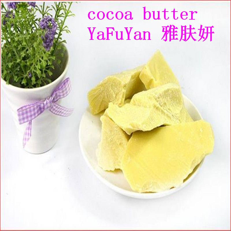 YAFUYAN 100g-1000g Pure Cocoa Butter Ounces Raw Unrefined Cocoa Butter Base Oil Natural ORGANIC Essential Oil food grade 100g bag nicotinamide food grade 99% vitamin b3 usa imported page 5