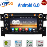 4G Android 6 0 WiFi 32GB ROM Octa Core 2GB RAM RDS Car DVD Radio Player