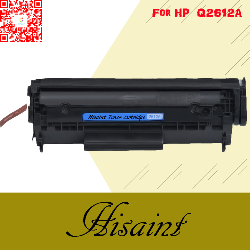 Hisaint Listing Hot Q2612A Toner Cartridge For HP LaserJet 1010 1012 1015 1018 1020 1022 3010 3015 3020 3030 30503052 2500 Pages