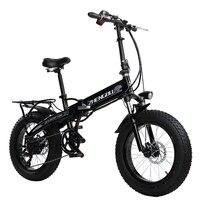 Bicicleta eléctrica plegable 20 pulgadas 4 0 ruedas de nieve 36v batería de iones de litio 350W bicicleta eléctrica de velocidad variable para adultos
