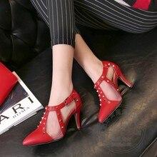 Full G Rainหนังสีที่บริสุทธิ์สบายหอยทากPicker Puสีดำรองเท้ากระชับสำหรับพรรคส้นกริชรองเท้าผู้หญิงกลอน