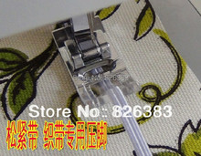 1 piece good qality home sewing machine presser foot NO.7568-2 use in sew less than 5MM elastic