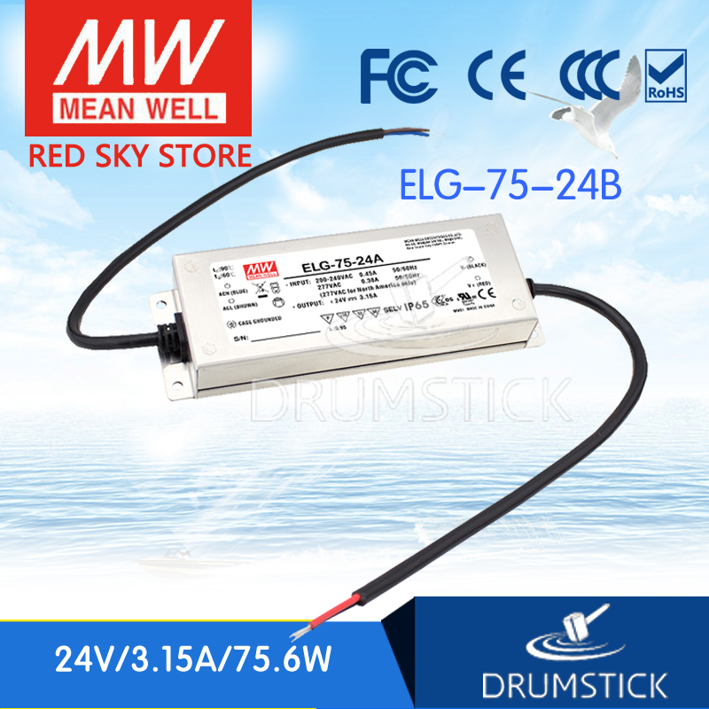 Hot sale MEAN WELL ELG-75-24B 24V 3.15A meanwell ELG-75 24V 75.6W Single Output LED Driver Power Supply B typeHot sale MEAN WELL ELG-75-24B 24V 3.15A meanwell ELG-75 24V 75.6W Single Output LED Driver Power Supply B type