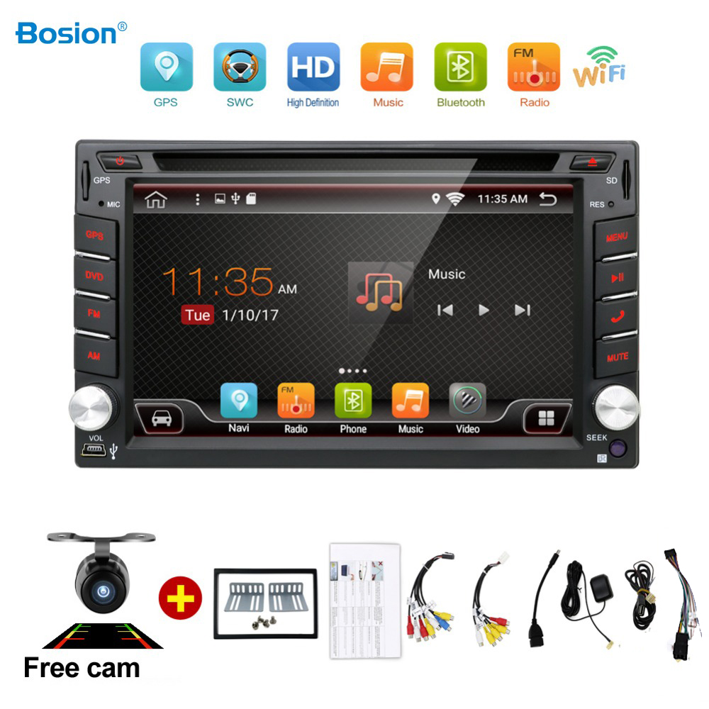 Universal 2 din Android 7.1 Bil DVD-spelare GPS + Wifi + Bluetooth + Radio + 1 GB CPU + DDR3 + Kapacitiv pekskärm + 3G + bil pc + ljud