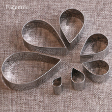 7pcs/set Stainless Steel Rose Petal Cake Cookie Cutter Mold Pastry Baking Mould Fondant Biscuit