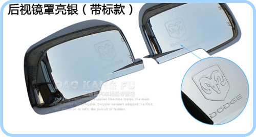 High quality ABS chrome brightness 2pcs side door mirror decoration cover,protection cover with logo for Dodge Journey 2013-2016  high quality new driver side airbag cover for glk w204 glk300 glk350 airbag cover dab cover with logo