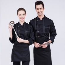 New Design Chefs White Coat Men and Women Fall/Winter Long Sleeve Blue Green Denim Uniform Hotel Cook Work Clothing Sales B-6523