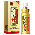 god oil indiaOriginal Sex Delay Products NASKIC Male Sex Spray for Penis Lasting 60Minutes for Men Prevent Premature Ejaculation