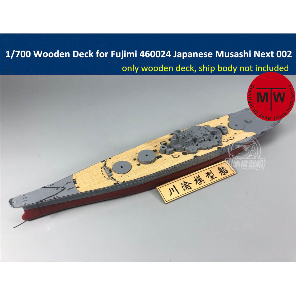 <font><b>1</b></font>/<font><b>700</b></font> <font><b>Scale</b></font> Wooden Deck for Fujimi 460024 Japanese Battleship Musashi Next 002 <font><b>Ship</b></font> <font><b>Model</b></font> TMW00019 image