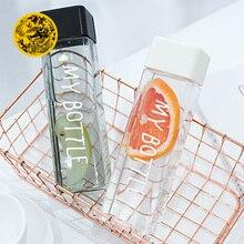 Новинка, My bottle, квадратные пластиковые бутылки для воды, для питья, 500 мл, бутылка для воды с веревкой, прозрачная или матовая, Спортивная, корейский стиль