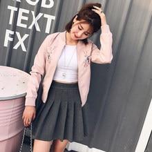 Chaqueta Compra De Cuero Promoción Rosa qtyAw1O8