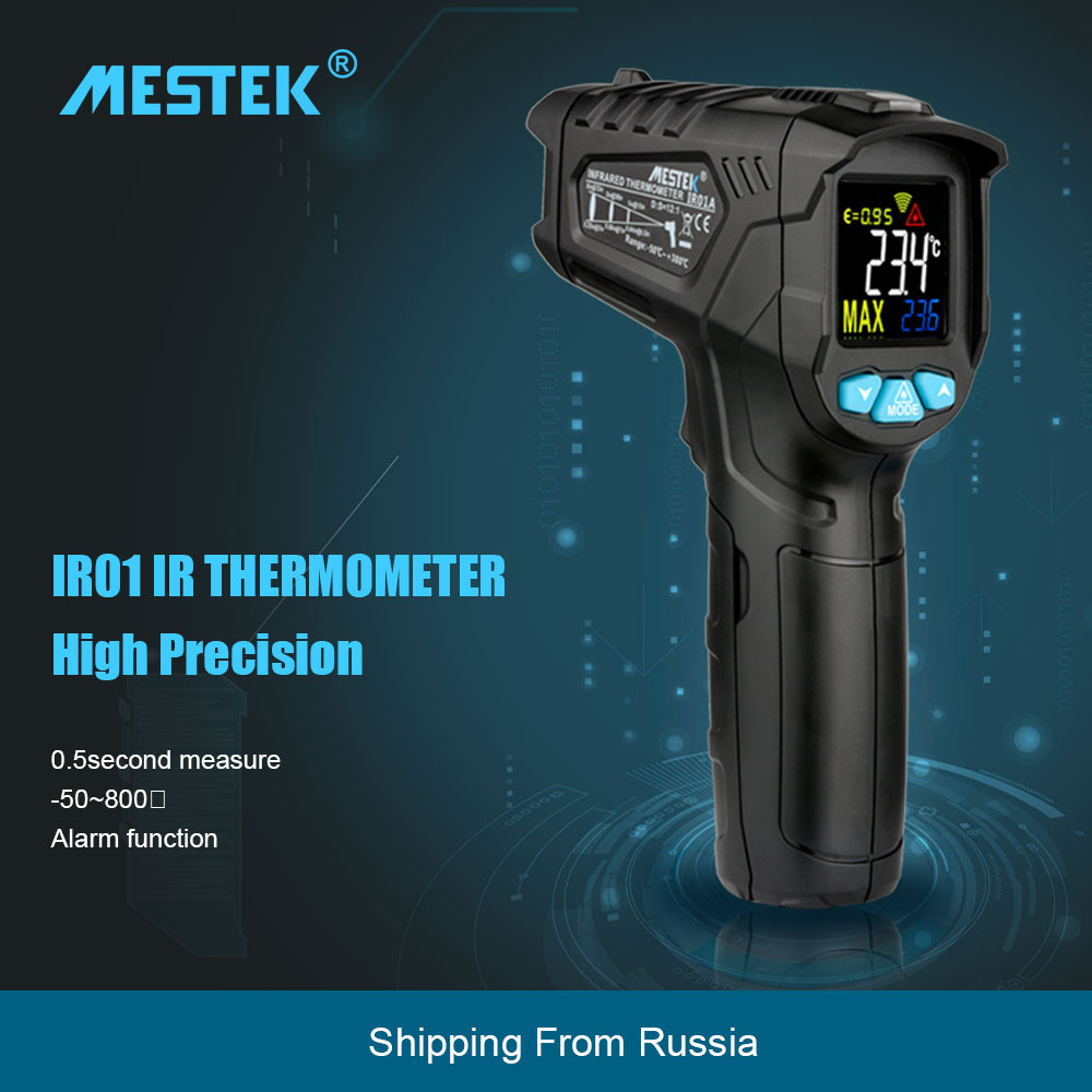 MESTEK Non Contact Infrared Thermometer with 50 to 800C Temperature Range and Alarm 1
