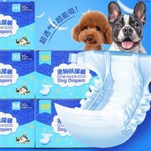 Petminru ПЭТ подгузники для собак Туалет подгузник супер-впитывающий подгузник утолщение дезодорант мочи Pad подгузники NP001 10 шт
