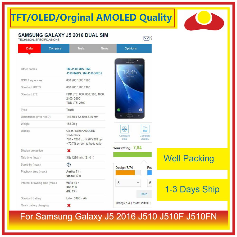 Image 3 - 50Pcs/lot DHL For Samsung Galaxy J5 2016 J510FN J510F J510G LCD Display With Touch Screen Digitizer Panel Pantalla Complete-in Mobile Phone LCD Screens from Cellphones & Telecommunications