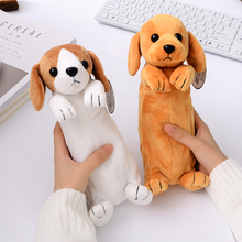 Dog Pencil Case For School Stationery