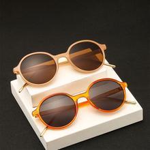 Yfashion Women Lightweight Design Oval Frame UV400 Protection Fashionable Round Frame All Matching Anti-uv Sunglasses