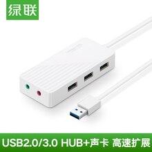 UGreen 4-портовый usb 3 разветвитель высокая скорость usb внешняя звуковая карта, наушники, компьютер концентратор