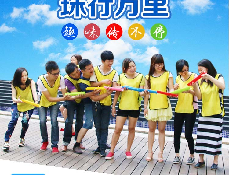 10 Piece 40cm U-channel Ball Transmit Delivery For Pupil Playing Game Prop Fun Sport Meeting Outdoor Experiential Development