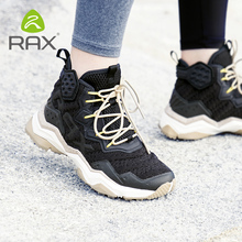 Rax Men Hiking Shoes 2019 Spring New Breathable Outdoor Sports Sneakers for Men Mountain Shoes Trekking Sports Shoes Male цены онлайн